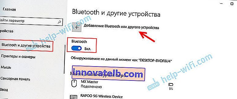 Wo ist Bluetooth in Windows 10